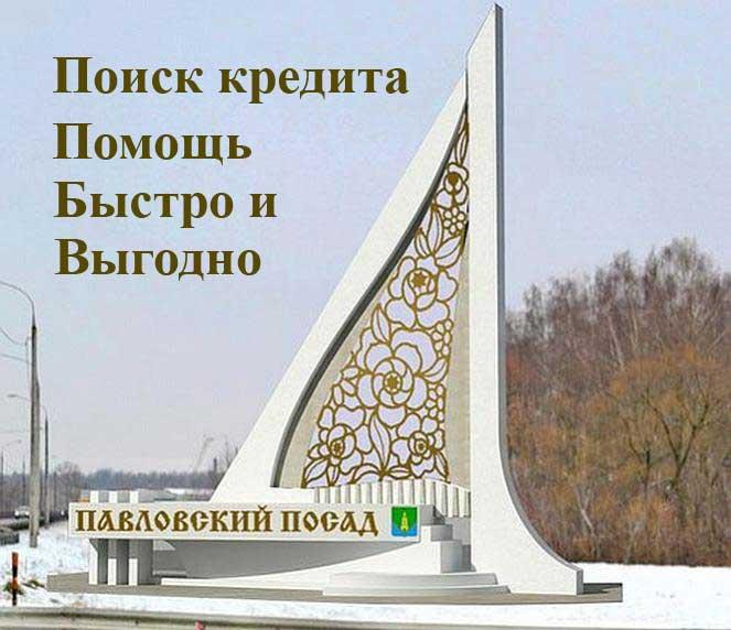 Кредит от частных инвесторов украина
