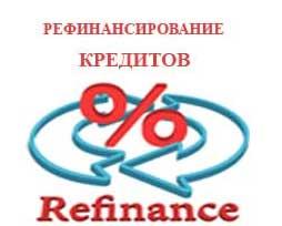 кредит наличными в восточном банке онлайн