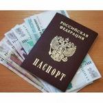 Оформить займ на карту без паспорта
