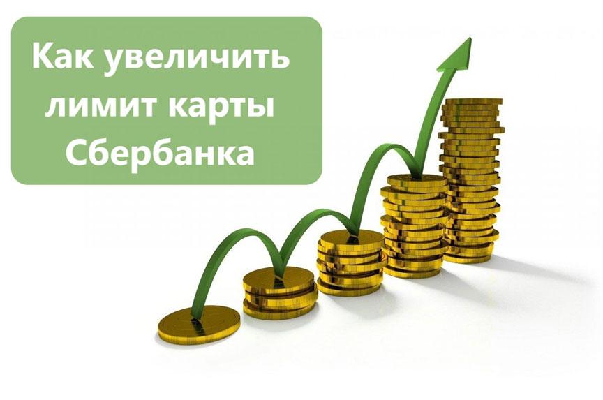 Выкупить кредит у банка физическим лицом