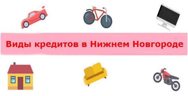 кредит европа банк офисы в москве