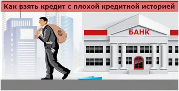 втб просроченный кредит сбербанк официальный сайт вклады 2020 на сегодня для пенсионеров москва