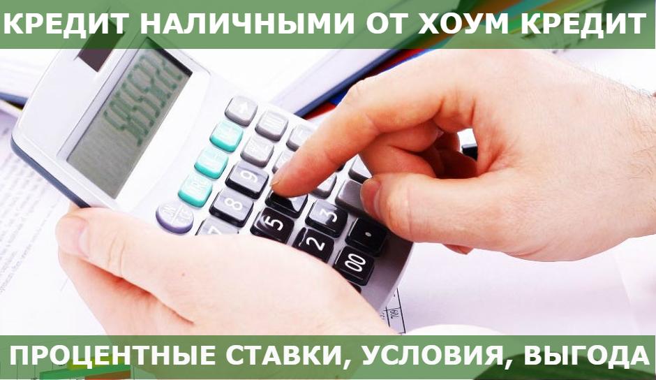 какие банки в перми дают кредиты