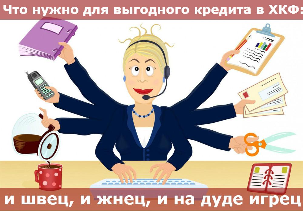 взять кредит онлайн без посещения
